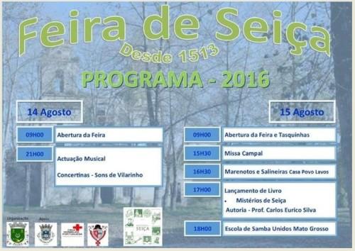 Cartaz_Feira_de_Ano_2016